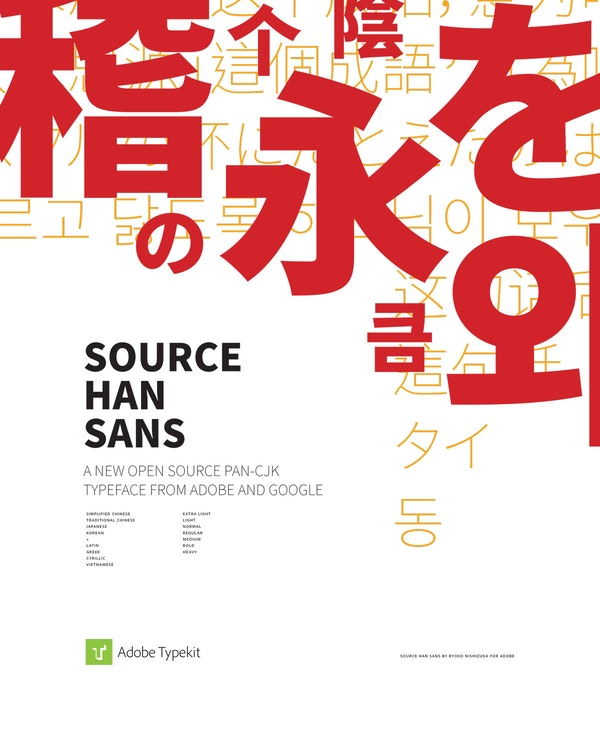 Adobe Typekit Source Sans ad