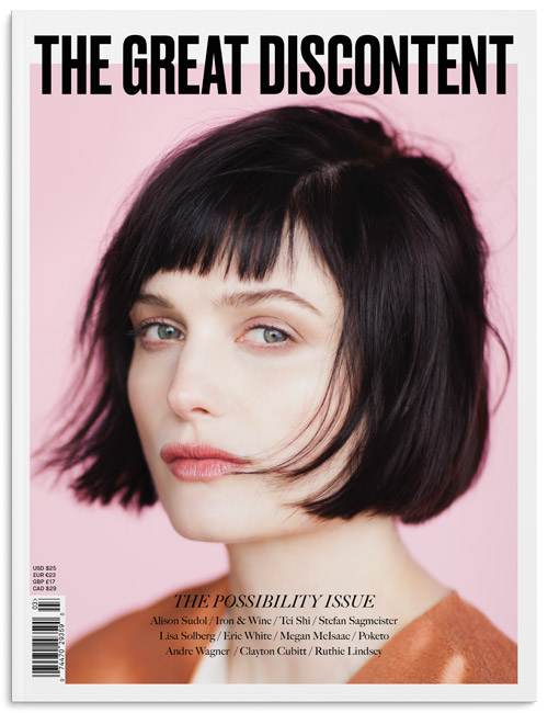 TGD Mag Issue Three